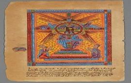 Редчайший армянский манускрипт