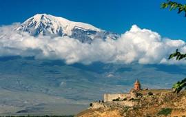 Гора Арарат - Национальный символ