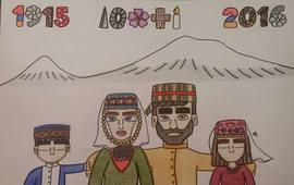 Колумбийская художница с любовью к Армении