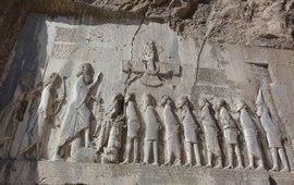 Армянский царь Вавилона - Араха