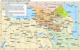 «Вильсоновская Армения» — Потерянная мечта армян?