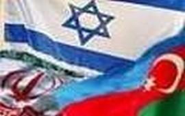 Иудейский Азербайджан - Тайны истории