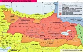 Причина фальсификации численности армян