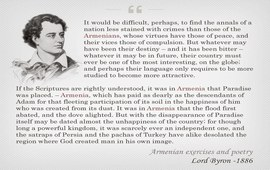 Чудесная страна Армения - Джордж Байрон