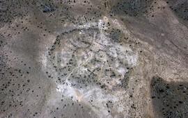 Армения - Арагац - Новые археологические находки