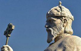 Самуель - Армянский царь Болгарии