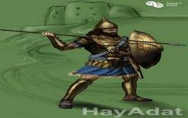 Иерархия в армии Ванского Цартсва