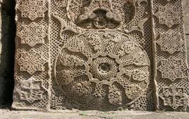 Хачкар мастера Погоса - Селение Гош - 1291 год