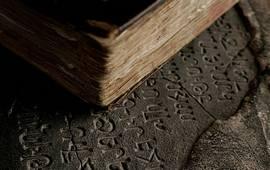 Грох - О Древнем Армянском Духе