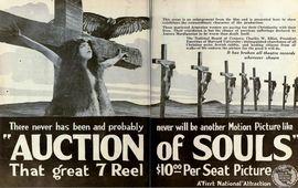 Аукцион душ или Истерзанная Армения - 1919 год