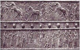 Армянские царства в древних клинописях
