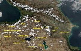 Ашхары Великой Армении