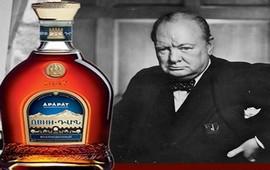 Черчиль - Сталин и армянский коньяк