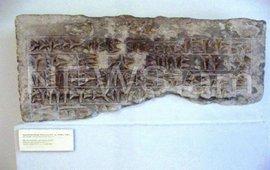 Надписи Ванских Царей в музее Германии