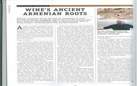 Древнейшая Армения колыбель виноделия