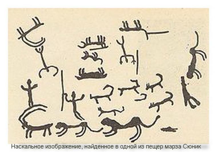 Армянское нагорье - Доисторическая эпоха
