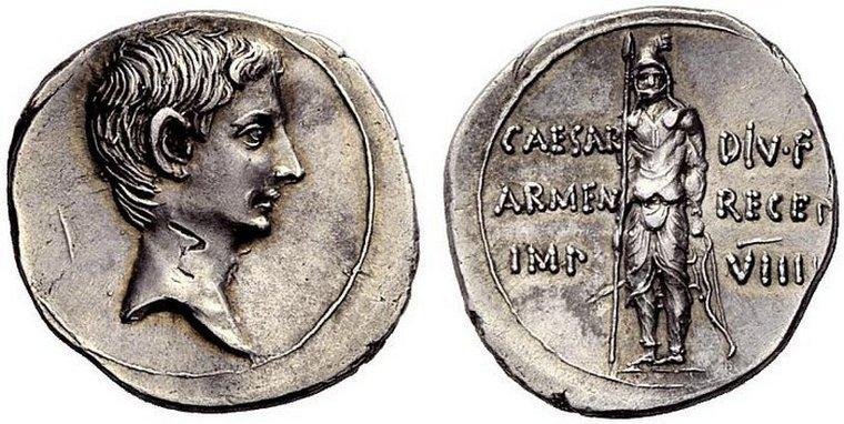 Армянская буква на монете продажа старинных монет в беларуси