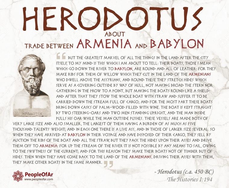 Картинки по запросу Геродот об Армении и армянах