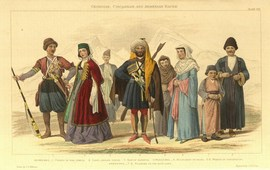 Старые иллюстрации из жизни армян