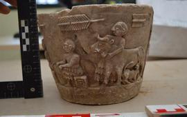 Армянские артефакты Железного века