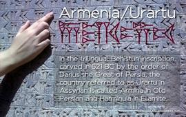 Армения и Урарту - Cинонимы