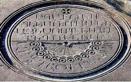 Солнечные часы - Неотъемлемая часть армянской архитектуры