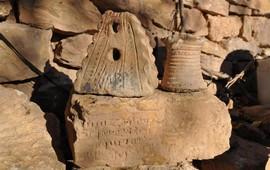 Армянские следы в 3 000-летнем поселении в Восточной Турции