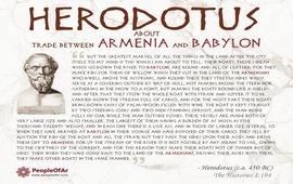Геродот о торговле между Арменией и Вавилоном