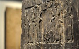 Черный обелиск Салманасара III и его завоевание