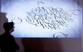 Армянский алфавит – загадка