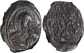 Чрезвычайно редкая армянская монета