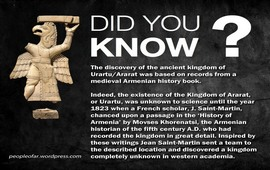 История открытия Ванского Царства