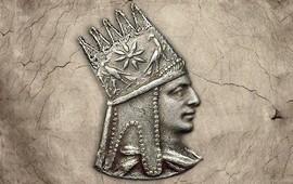 Рингстонский портрет Тиграна II Великого (95-56 до н.э.)