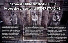 Литературные традиции Армении