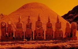 Пантеон языческих богов древней Армении