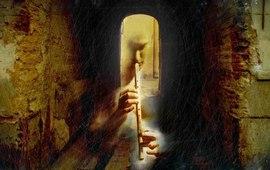 Легенда о Дудуке - Армянские легенды