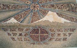 Армянское нагорье и арийская проблема
