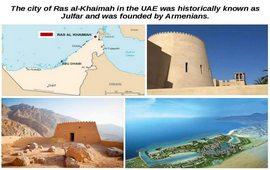 Город Рас-эль-Хайма был основан армянами