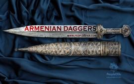 Армянские кинжалы