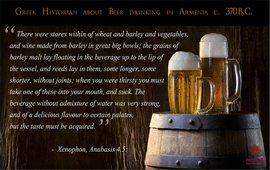 Греческий историк о пиве в Армении 4 век до н.э.