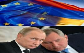 Армения - ЕС - Официальное отношение Кремля