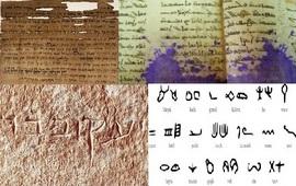 Были ли в истории арамейцы