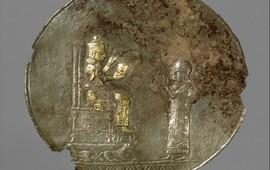 Армянский медальон периода Ванского царства