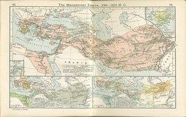 Карта Армении в период Македонской империи - 336 до н.э.