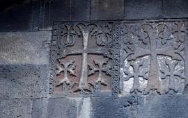 Происхождение Иерусалимского креста
