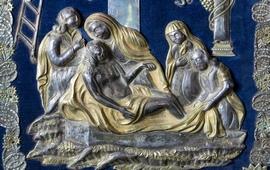 Древние армянские переплеты Библии