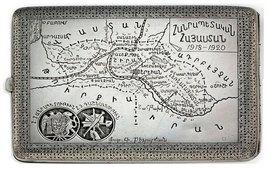 Серебряный портсигар с картой Армении