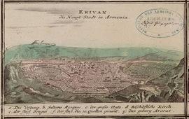 Армения - Иллюстрации путешественников