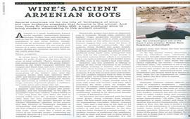 Древние армянские корни виноделия