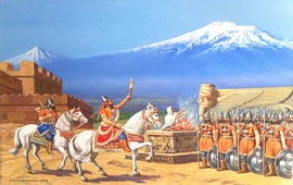 Арарат - центральная провинция древней Армении